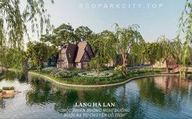 Làng Hà Lan Ecopark